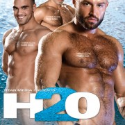h2hc_dvd_front